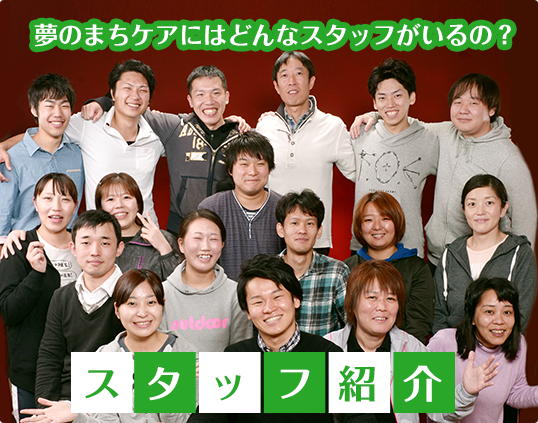 bnr_staff5